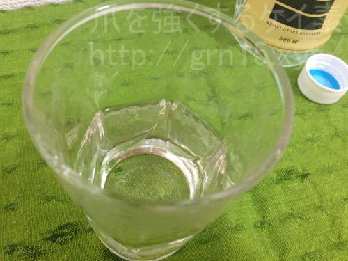 コップの中のGaivota(ガイヴォータ)シリカ水