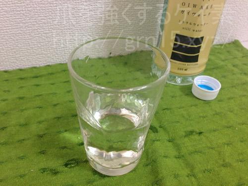 Gaivota(ガイヴォータ)シリカ水の水