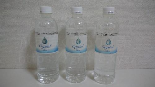 クリスタルシリカ3本、シリカ水